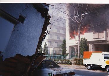 阪神大震災 阪神・淡路大震災 教訓 阪神大震災の写真 災害画像
