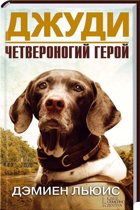 http://www.ksdbook.ru/images/db/goods/33144_49165.jpg