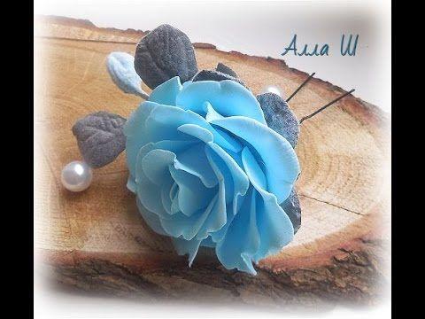 Розы из фоамирана для начинающих / Мастер класс / flowers from foamirana - YouTube