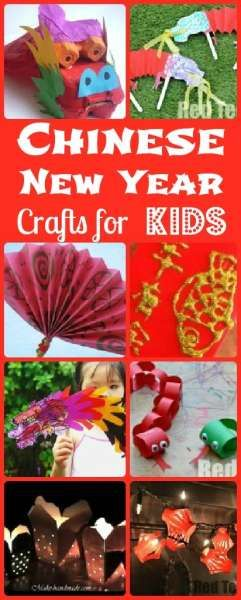 Chinese New Year Crafts 2014