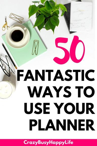 Here are fifty fantastic ways to use your personal planner. Daily planners are used for more than just keeping track of your calendar. Here's a ton of great ideas for staying organized and productive. planner, planning, daily planner, Erin Condren, Happy Planner, a5, paper planner, planner ideas, planner junkie