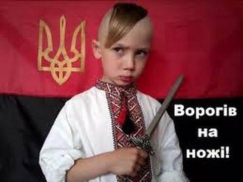 Германия против Америки,как агрессора по отношению к другим государствам. Украина - КАЛ США!  Германия бьёт НАБАТ! Обращение ко всему человечеству!