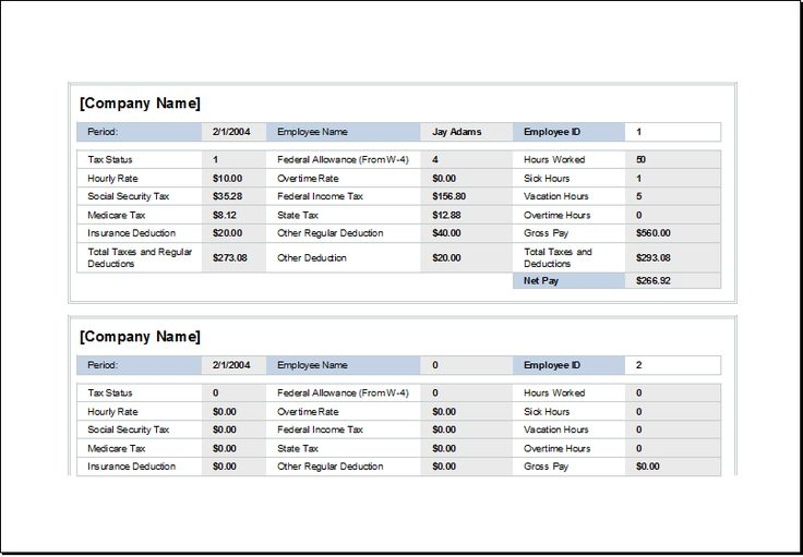 Employee wages and holiday record sheet DOWNLOAD at http\/\/www - employee timesheet