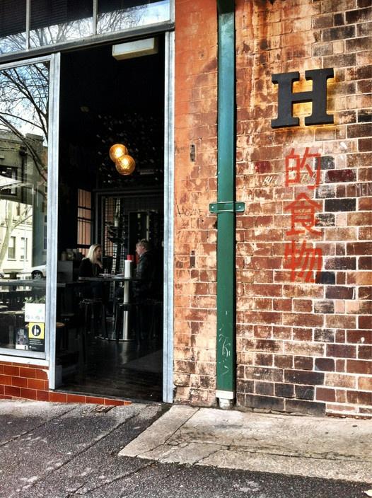 Bar H, Surry Hills NSW