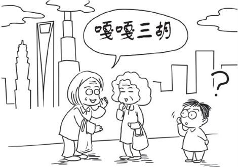 Language Attrition, better known as language loss, is the loss of an individual's native language. Rather than having individuals lose their first language in order to acquire a second language, it is important that they maintain their identity, which is to not lose their native tongue.