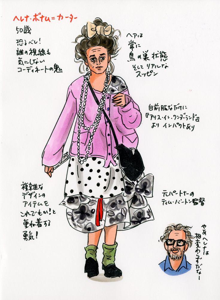 【SPUR】[vol.11] 我が道を行くヘレナ・ボナム=カーター、50歳。そのファッションセンスも独自路線を貫いて、ロンドン名物の域…