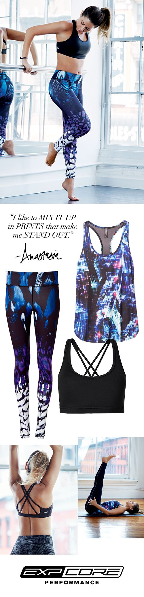 Performance-savvy EXP Core is designed to mix and match so you never have to take the same gym selfie twice. A strappy back sports bra + a city lights print tank + ombre animal print legging = so much yes.