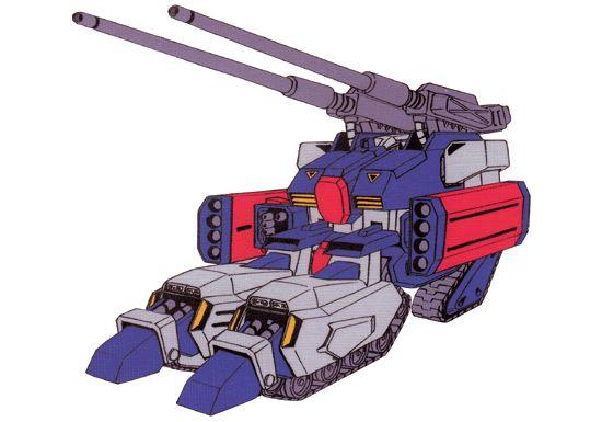 RXR-44 ガンタンクR-44『機動戦士ガンダムF91』