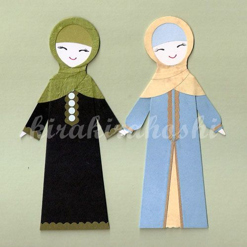 MUSLIM Girl in HIJAB and ABAYA Paper Doll Card Topper (Set of 2)
