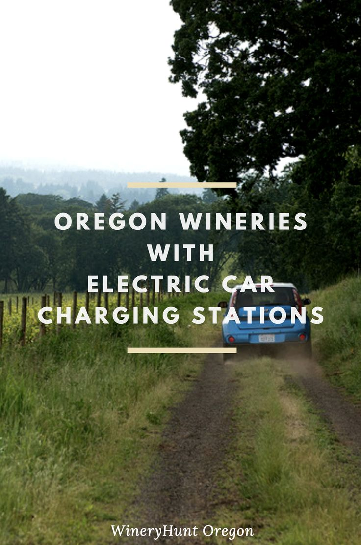 Here are the Oregon wineries that have electric car charging stations