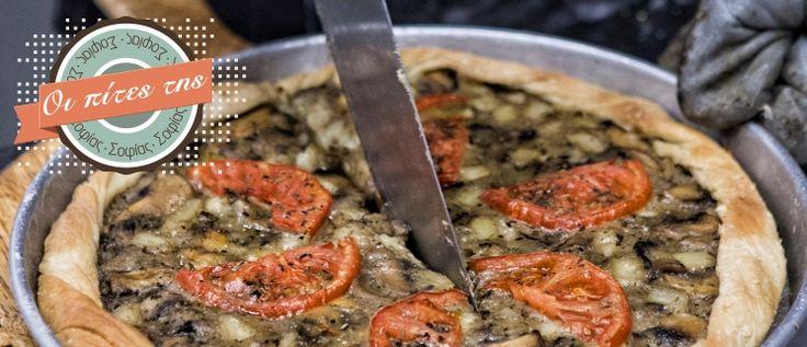 Οι καλύτερες πίτες της Αθήνας, είναι της Σοφίας!