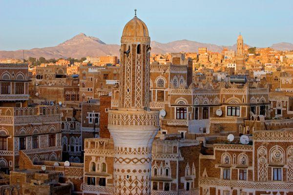 Yemen - Sanaa