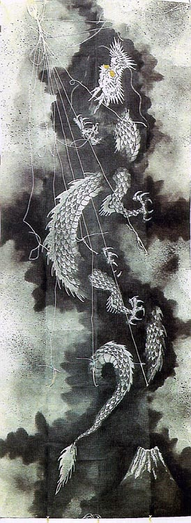 Ancient japanese dragon
