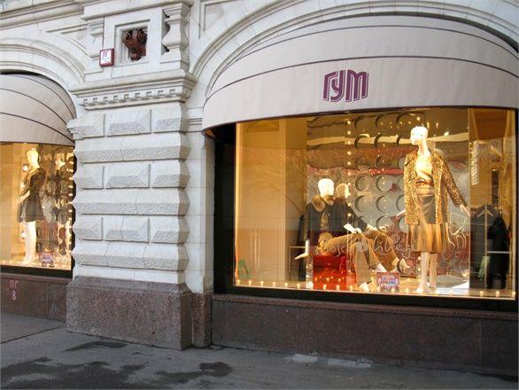 Analisi del mercato russo dell'abbigliamento.