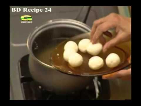Bangladeshi Food Recipe In Bangla Siddika Kabir