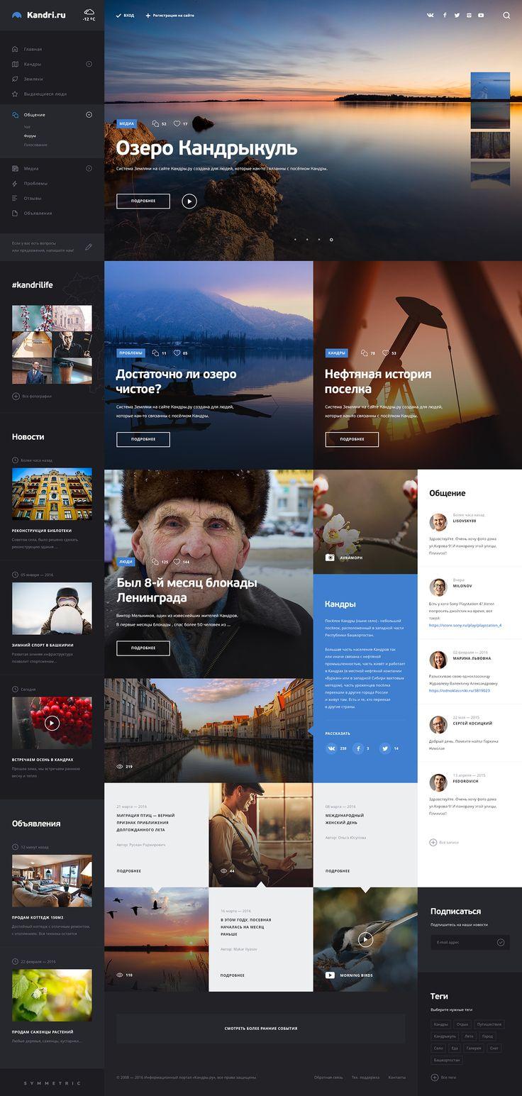 Kandri.ru layout grid design