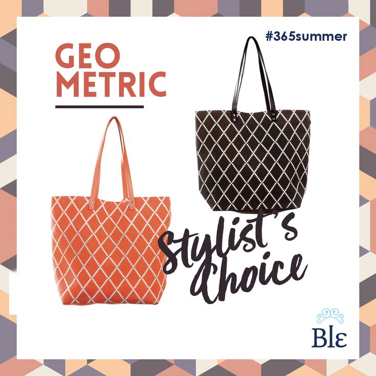 The hottest trend now is: geometric shapes. So, if you want a bag that you can easily carry both to the beach and the city, go for one of these two beauties! The only question is: orange or brown? Find them at www.ble-shop.com