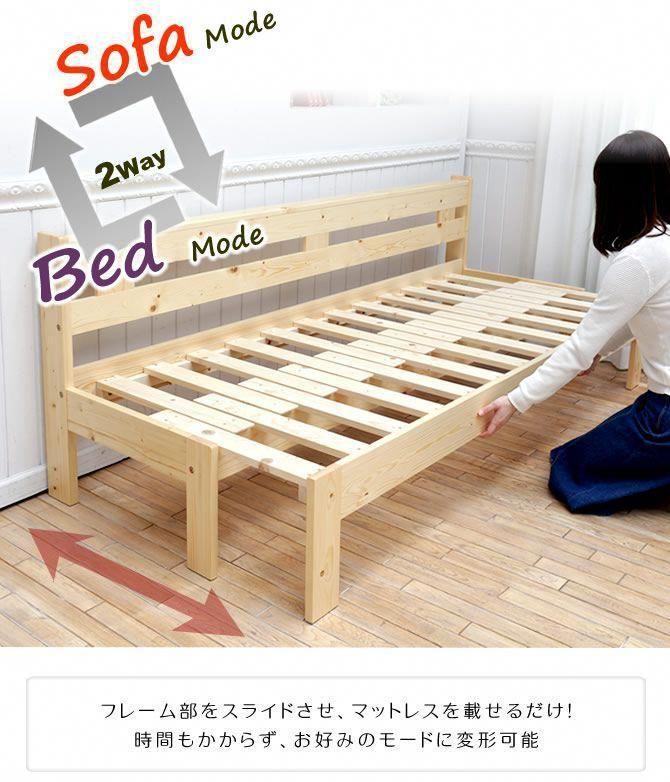 Sofa Bed Dark Brown Furnitureantik Sofabed Diy Sofa Bed Diy Sofa Wooden Bedroom Furniture