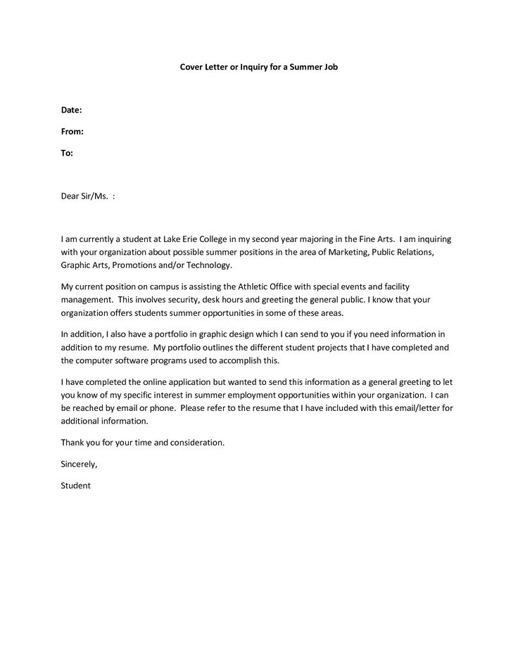 sample cover letter summer job student