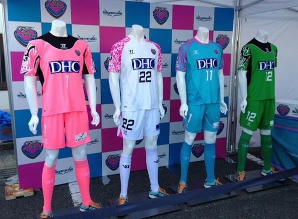 Sagan Tosu 2013 Warrior Home, Away and Goalkeeper Kits