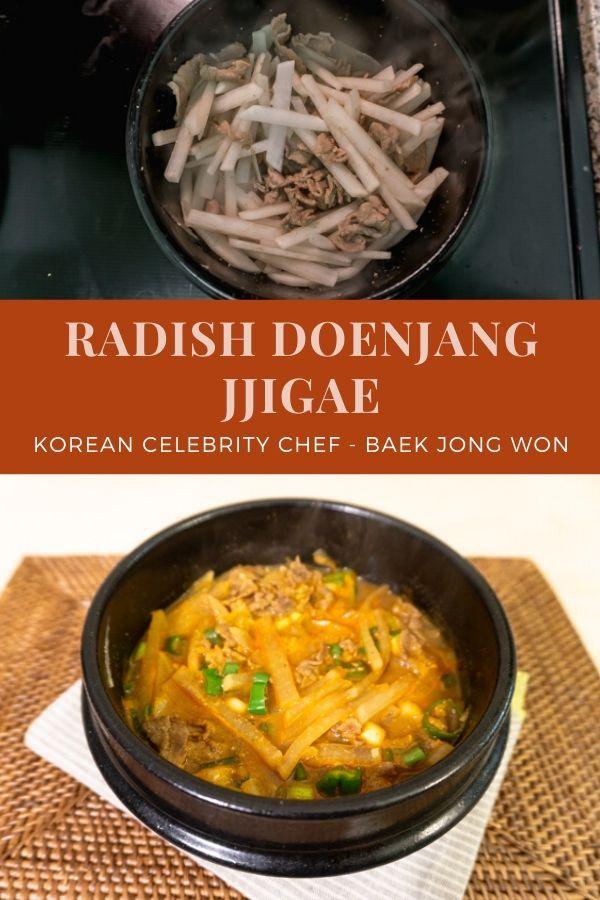 Baek Jong Won S Radish Doenjang Jjigae Chopsticks And Flour Homecooked Meals Doenjang Jjigae Recipe Jjigae Recipe