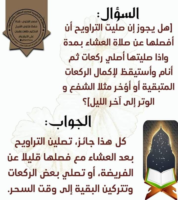 Pin By مريم أم عبد الرحمن و محمد الحب On درر و فوائد Words Word Search Puzzle Word Search
