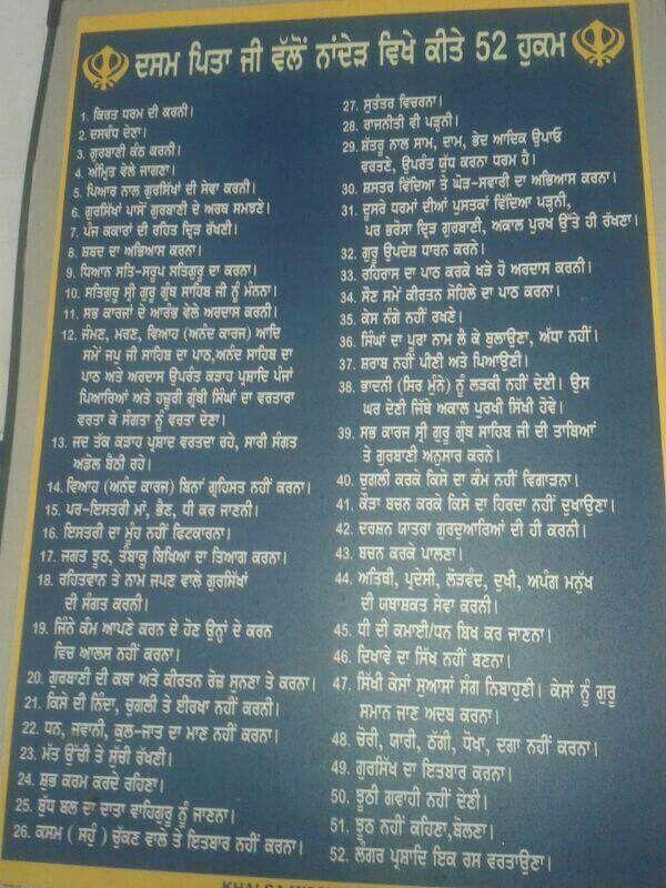 Hukams by Guru Gobind Singh ji