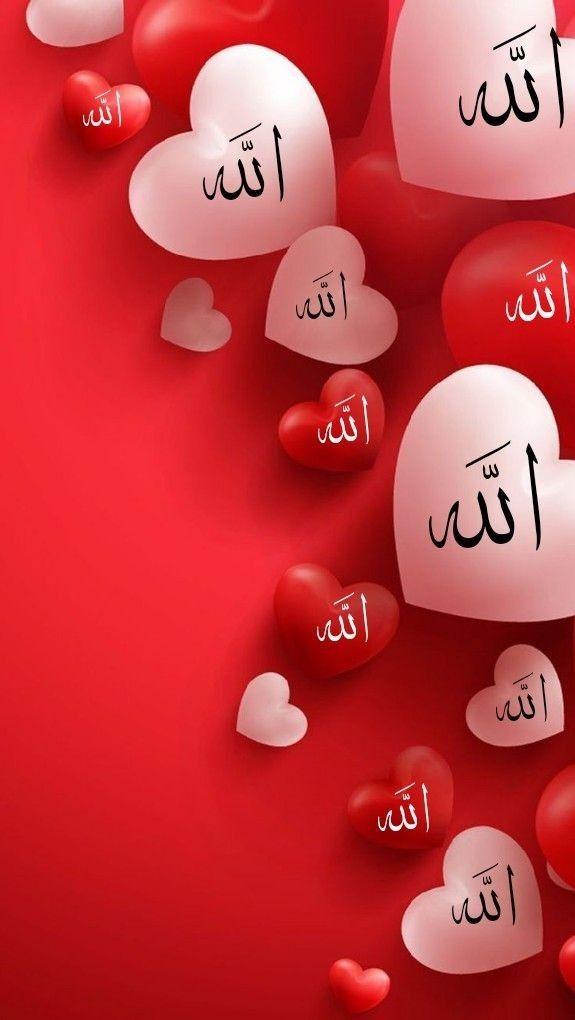 Pin By Eman Gamal On الل ہ ع ز و ج ل Islamic Wallpaper Hand Lettering Alphabet Allah Names