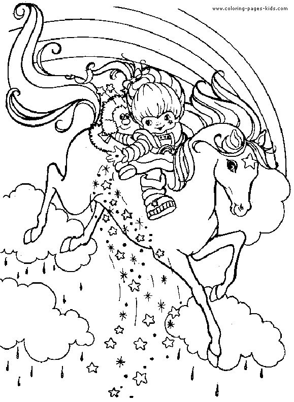 rainbow brite color page cartoon characters coloring pages color plate coloring sheetprintable - Sheets To Color