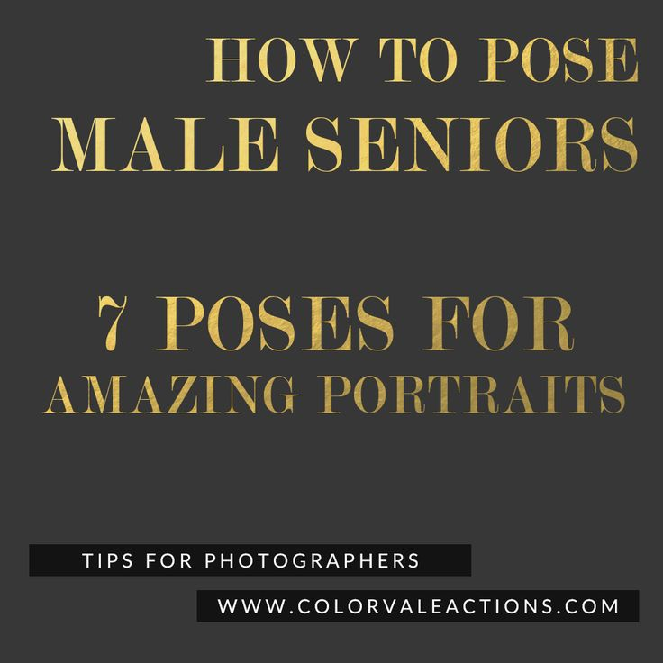 How to Pose Male Seniors - The Challenges and Tips - Article and Tips from Colorvale's own Stacie Jensen.  Pintrest is full of posing for senior girls what about those guys?  Don't fret we have some great ideas for the non-jock senior to help you out. http://www.colorvaleactions.com/blog/the-challenges-tips-on-how-to-pose-male-seniors/