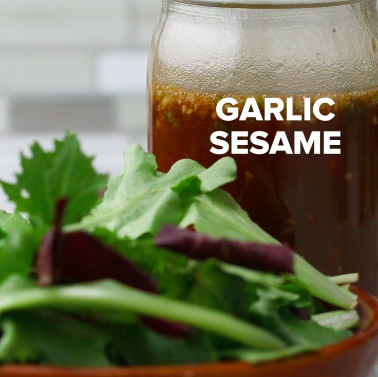 INGREDIENTS 1 tablespoon oregano, minced 2 tablespoons scallion, minced 1 tablespoon ginger, minced ¼ cup brown sugar 1 tablespoon roasted sesame seeds ½ cup rice vinegar ½ cup peanut oil 2 tablespoons sesame oil ½ cup soy sauce Just shake and pour!