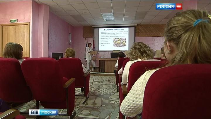 """Вести.Ru: В Тушинской детской больнице открылась """"Школа для родителей"""""""