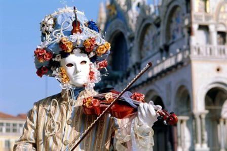 Венецианский карнавал костюмы москва