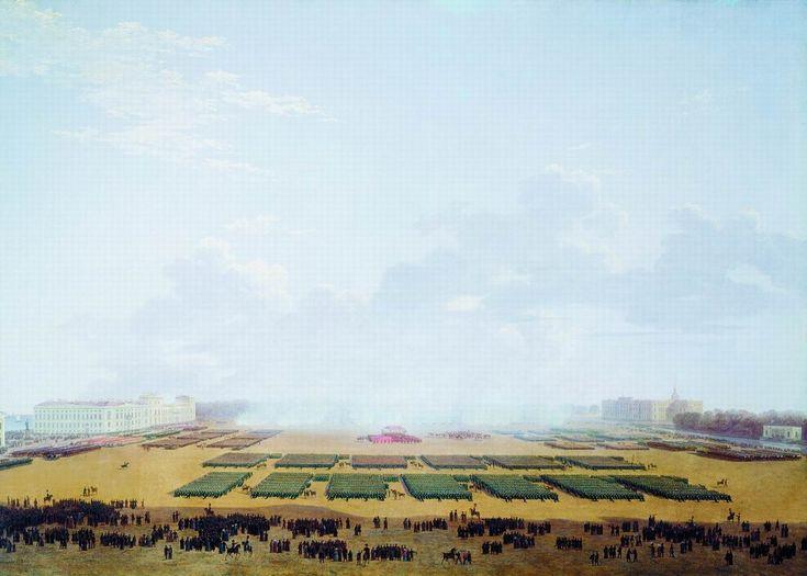 Григорий Чернецов, Парад по случаю окончания военных действий в Царстве Польском 6 октября 1831 года на Царицынском лугу в Петербурге , 1839