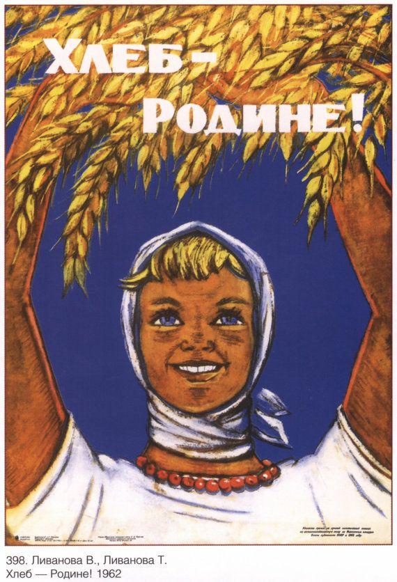 Soviet poster Propaganda USSR 147 by SovietPoster on Etsy, $9.99