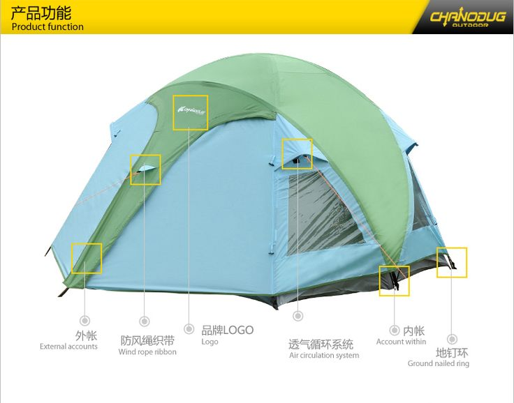 Wholesale China CHANODUG Outdoor C&ing Tent 3-4 Person Double Layer Waterproof Shelter Bivouac Hiking  sc 1 st  Pinterest & 10 best Camping Tent images on Pinterest | Online trading Tent and ...