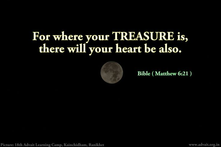 For where your treasure is, there will your heart be also.  ~Bible #ShriPrashant #Advait #bible #jesus #god #heart #treasure #mind #love Read at:- prashantadvait.com Watch at:- www.youtube.com/c/ShriPrashant Website:- www.advait.org.in Facebook:- www.facebook.com/prashant.advait LinkedIn:- www.linkedin.com/in/prashantadvait Twitter:- https://twitter.com/Prashant_Advait