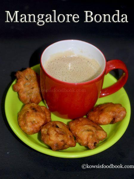 Goli Baje, Mangalore Bajji Recipe, Mangalore Bonda - Learn how to make mangalore bonda with step by step pictures