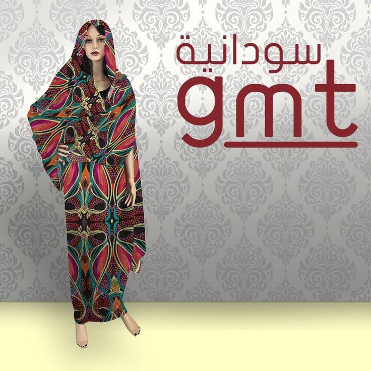 sudanese women tiab shop