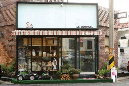 다정한 동네 빵집 : 매거진캐스트