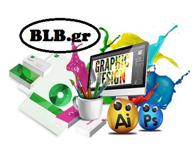 BLB.gr η πιο απλή και άμεση λύση για μια εταιρεία η οποία θέλει να παρουσιάσει τα προϊόντα και τις υπηρεσίες της.