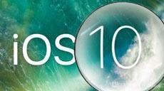 Новое в iOS 10: функция «Лупа» превратит iPhone в увеличительное стекло http://ukrainianwall.com/tech/novoe-v-ios-10-funkciya-lupa-prevratit-iphone-v-uvelichitelnoe-steklo/  На презентации WWDC 2016 Apple показала не все возможности операционной системы iOS 10. В ней есть множество скрытых функций и настроек, которые могут существенно облегчить жизнь пользователю. Так что прежде
