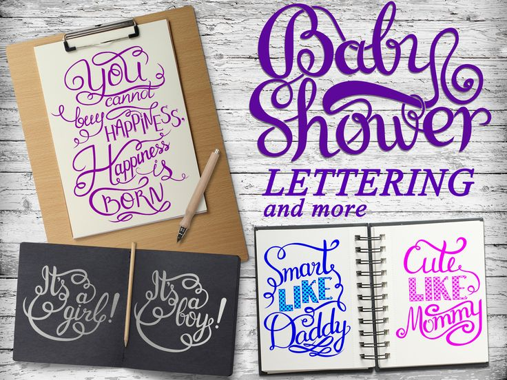 Ознакомьтесь с моим проектом @Behance: «Lettering for Baby Shower and other children's theme» https://www.behance.net/gallery/50725123/Lettering-for-Baby-Shower-and-other-childrens-theme