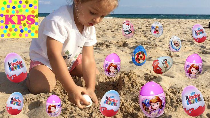 Ищем СЮРПРИЗЫ Игрушки на пляже Разные Киндеры Видео для детей Kinder Sur...