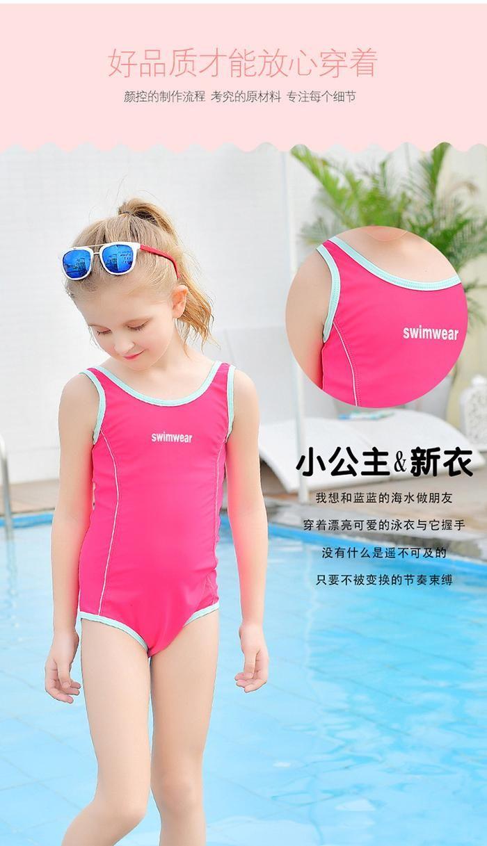 3b0651f4523 Children swimwear baby baby acceptable children kids one piece princess