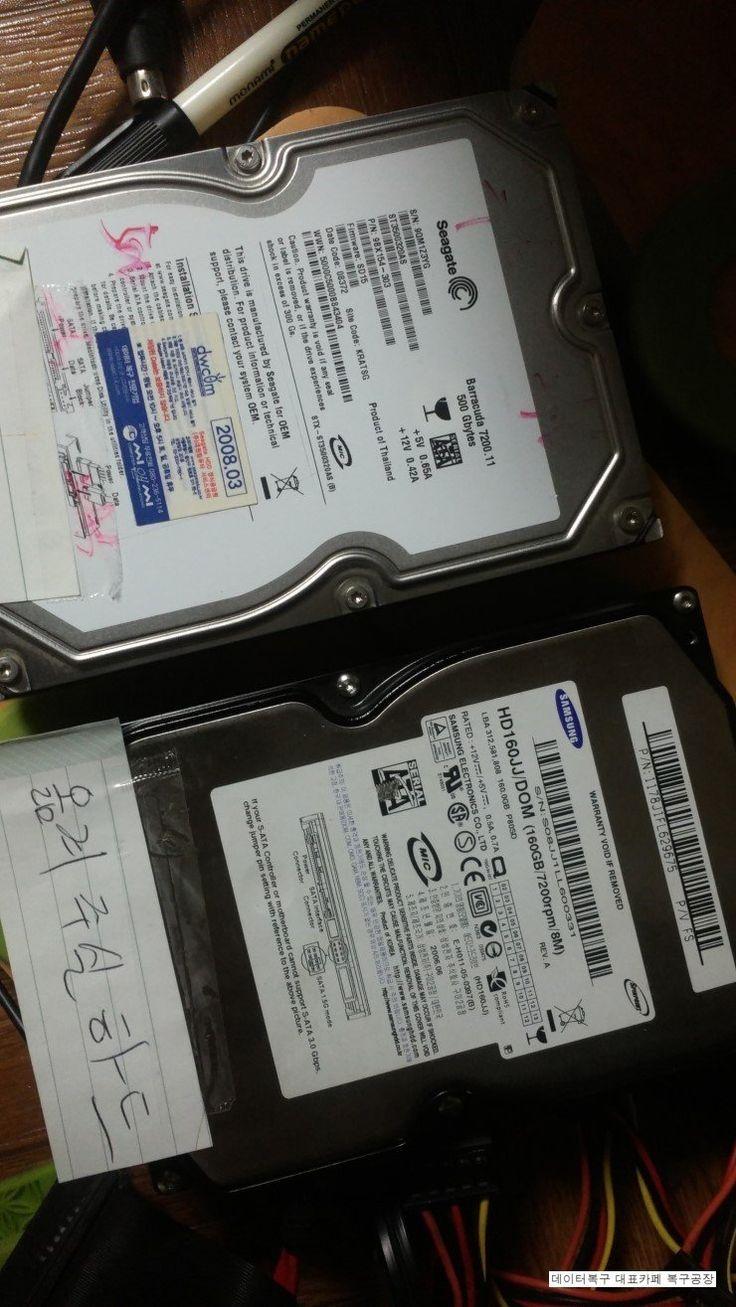 파티션인식이 잘 되지 않는 시게이트 하드복구, ST3500320AS미용실 고객관리 백업파일복구를 의뢰하셨습니다.DBS헤어포스 라는 파일이라고 하는데, 정확하게 그런 파일명은 없어서...