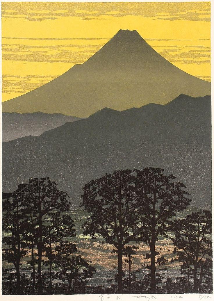 KITAOKA Fumio(北岡文雄 Japanese, 1918-2007) Mount Fuji II  富士 Ⅱ 1993 Woodblock print via Mt. Fuji - B  富士 B 1992 Woodblock…