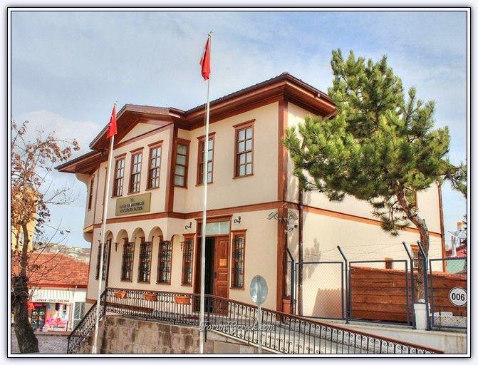 Havza Atatürk Evi Müzesi (Havza – Samsun) - Forum Gerçek