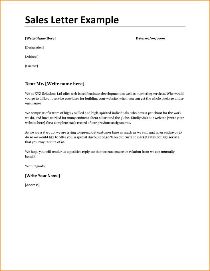 17 best ideas about proposal sample on pinterest for Explore learning cover letter