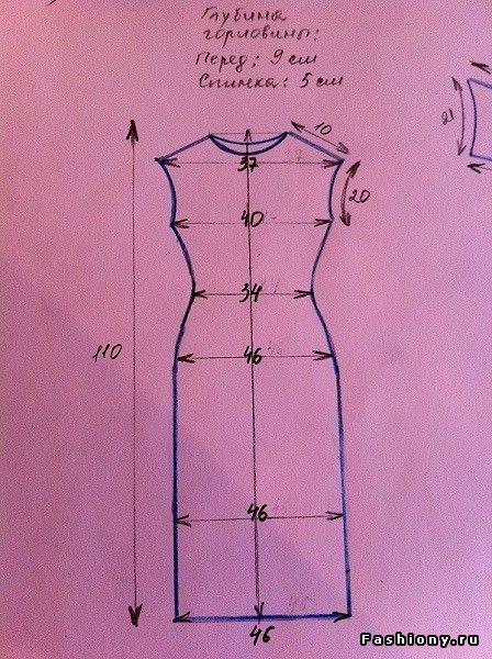 МК. Платье к 8 марта / платье с рукавами выкройка